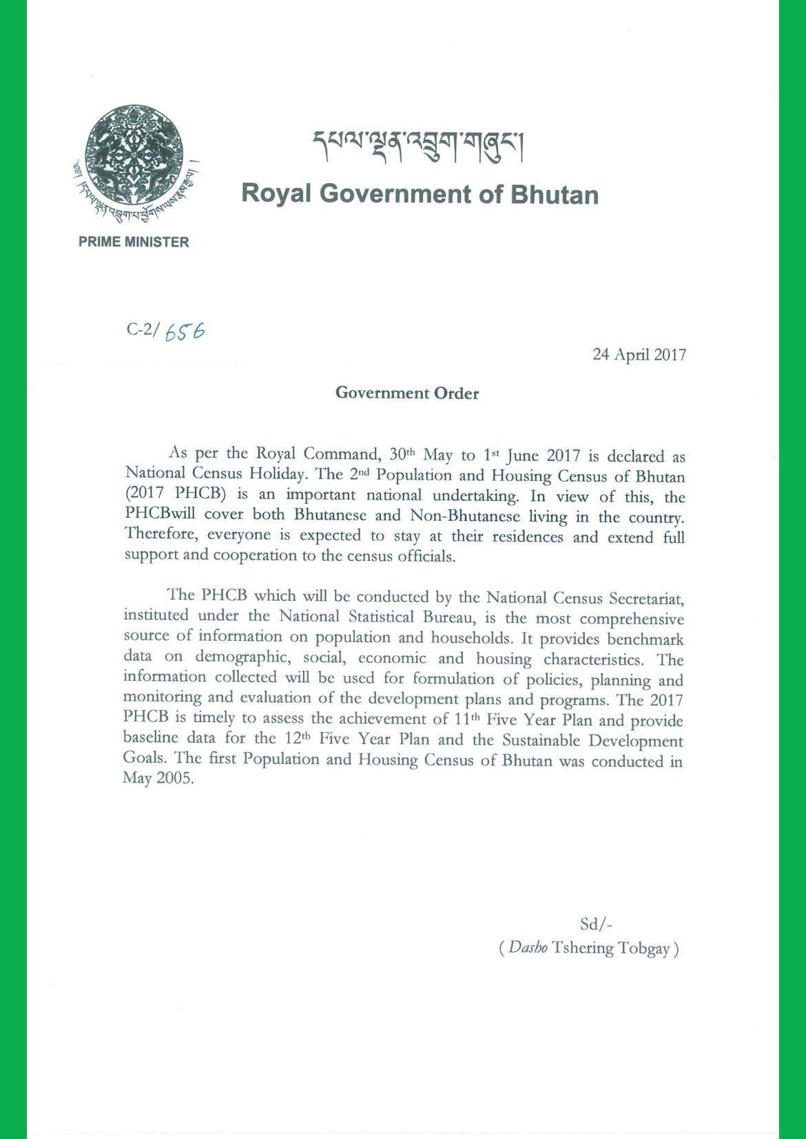 Bhutan essay